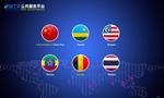 阿裏數字化賦能中歐跨境電商