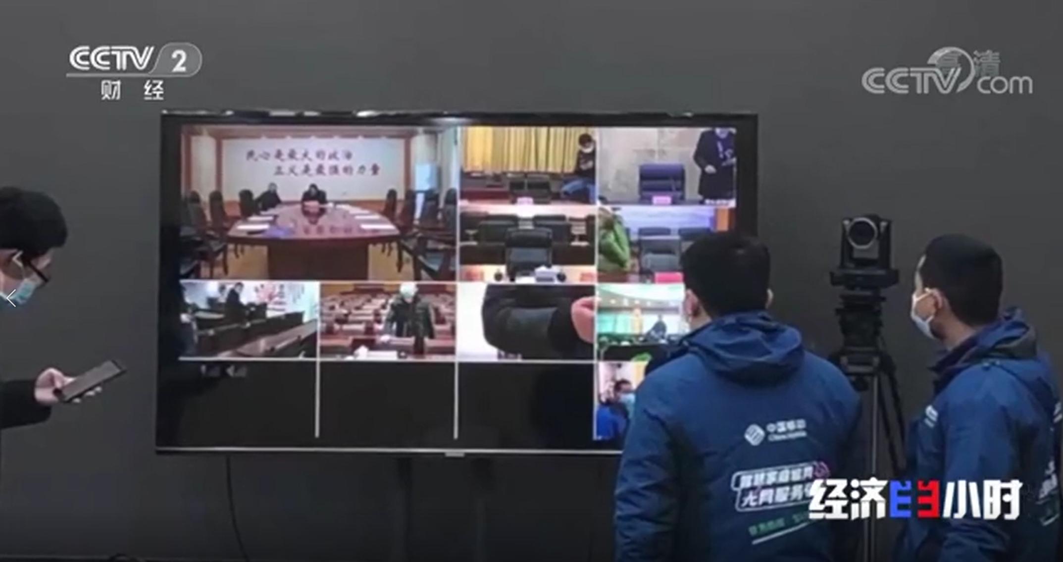 """中国移动云视讯助力战""""疫""""复工两不误"""