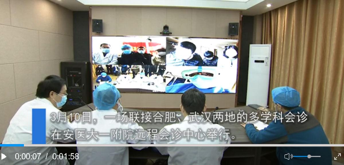 微視頻:合肥武漢兩地舉行5G遠程會診