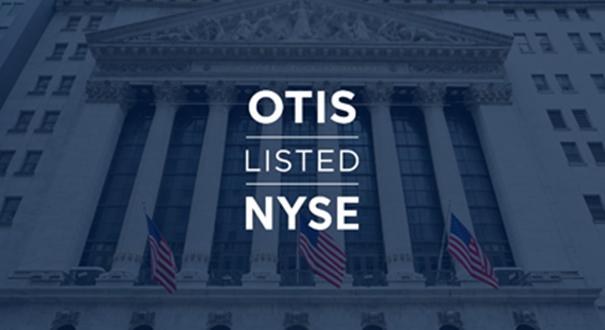 奧的斯在紐約證券交易所挂牌上市