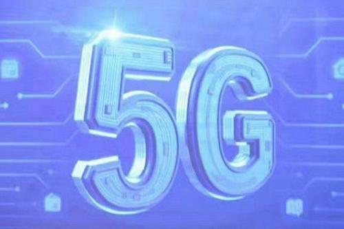 """工信部推動5G加快發展新措落地 """"5G+""""新經濟形態正在加速構建"""