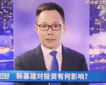 快看!頂級操盤手看好中國中長期投資