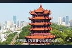 """""""雲旅遊""""成新寵  """"五一""""假期隨""""快看""""享饕餮盛宴"""