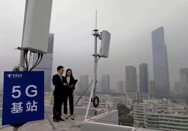 我國已建成5G基站19.8萬個
