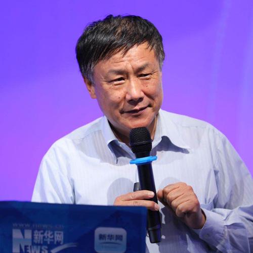张燕生:服务业数字化满足新需求