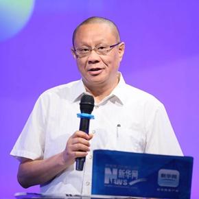毕吉耀:《中国生活服务业数字化发展报告》具有创新性和领先性
