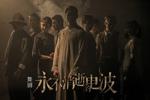 快看生活!當代中國舞劇的最新坐標