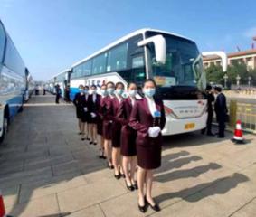 使命擔當!安凱客車實力護航2020年全國兩會