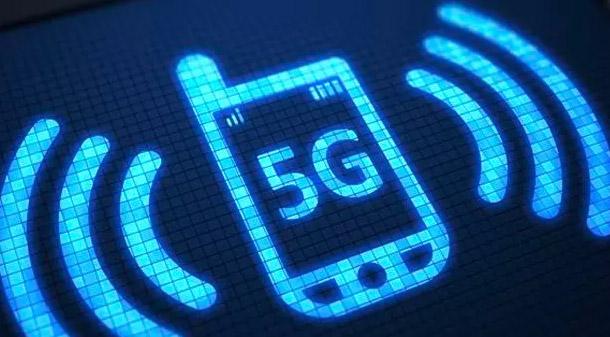 5G進度怎樣?——工信部部長苗圩回應