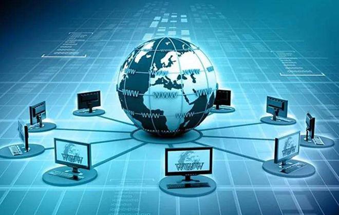 推進工業互聯網新基建發展