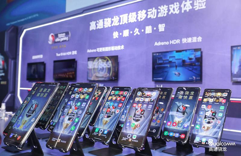 高通驍龍主題館:頂尖移動技術賦能數字娛樂新體驗