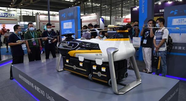 千余架無人機亮相2020世界無人機大會