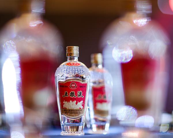 經典五糧液致敬新時代 譜寫酒業高質量發展新詩篇