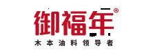 禦福年logo