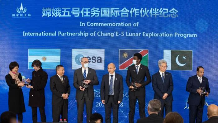大使走進中國探月工程
