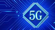 5G毫米波開始體驗未來網絡無限想象