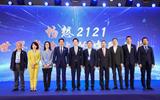 聚焦评价标准与品牌建设 助力中国产品向中国品牌转变