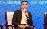 谭本宏:坚持产品高质量发展 助推中国品牌成为世界品牌