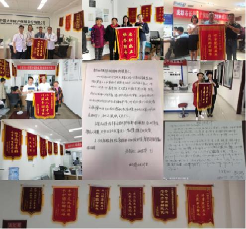 助力照護服務産業發展 中國大地保險保民生暖人心
