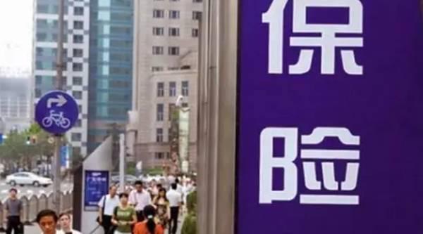 中國大地保險:全員參與以更大的國企使命擔當助力鄉村振興戰略