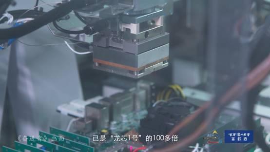 為人民做龍芯——中科院計算技術研究所研究員胡偉武