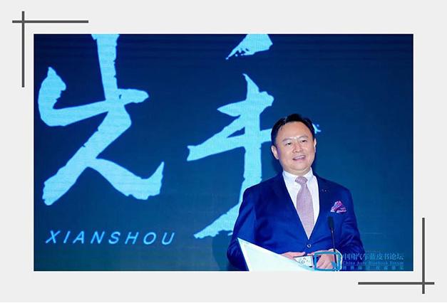 """徐留平:中國汽車搶佔世界""""先手"""""""