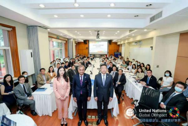 聯合國首份企業碳中和路徑圖發布 康師傅應邀出席官方發布會