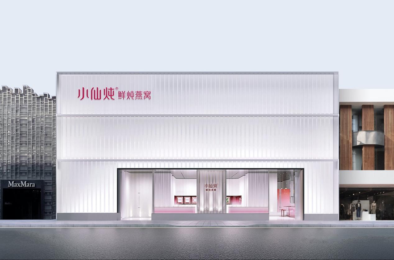 鮮燉燕窩領導品牌小仙燉首家線下旗艦店即將開業