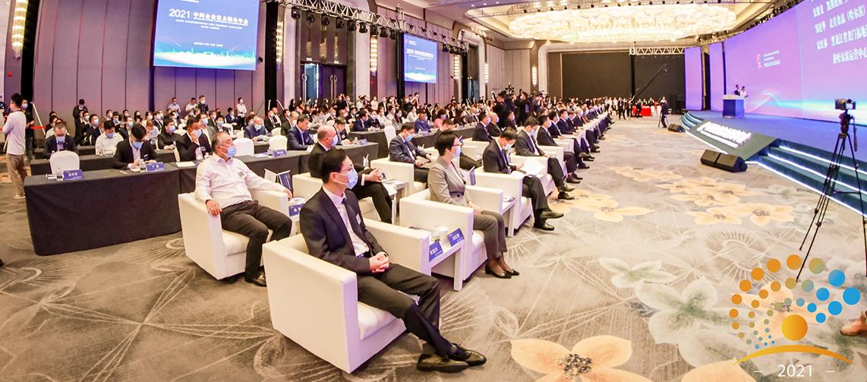 2021中國企業家太陽島年會