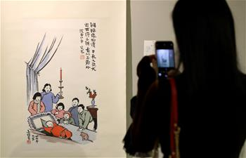 80余幅豐子愷藝術作品在港展出