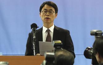 韓國特檢組認定樸槿惠為涉腐嫌疑人