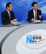 """專訪孫海潮、王逸舟:""""一帶一路""""是全球治理最響亮的世界品牌"""