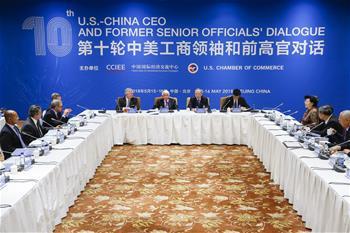 中國向世界敞開懷抱