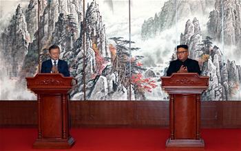 韓朝簽署《9月平壤共同宣言》
