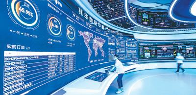 """智能化转型 """"未来工厂""""什么样?"""