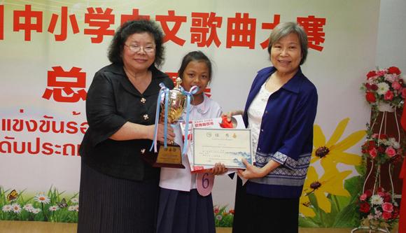 泰國小學生首次亮相泰國漢語技能大賽