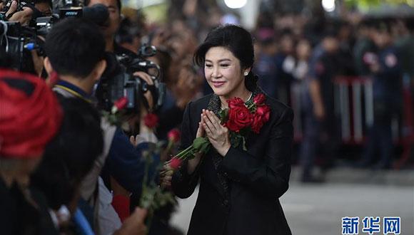 泰國前總理英拉否認大米收購案所有指控(組圖)