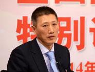 張裕葡萄釀酒股份有限公司總經理周洪江