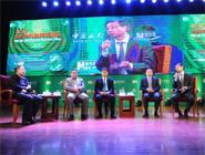 第六屆中國企業社會責任峰會暨第三屆《中國企業社會責任報告白皮書》發布會