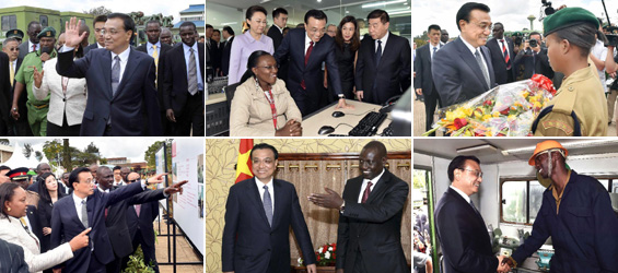 Highlights of Chinese premier's Africa trip on May 11