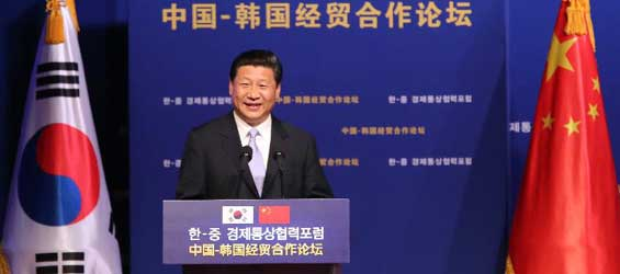 Xi encourages more S. Korean investment in China