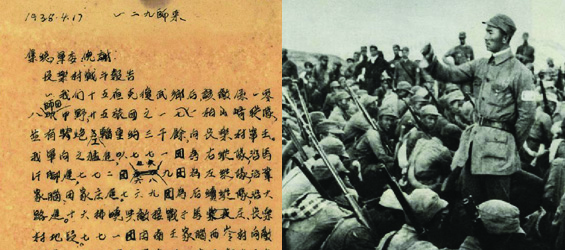 Archives cover anti-Japanese counterattack