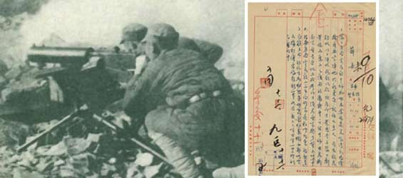 Archives reveal China's key victory against Japanese aggressors