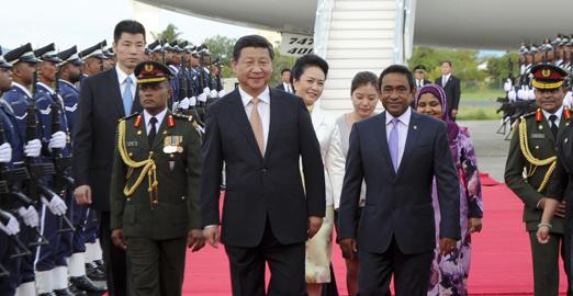 習近平抵達馬累開始對馬爾代夫進行國事訪問