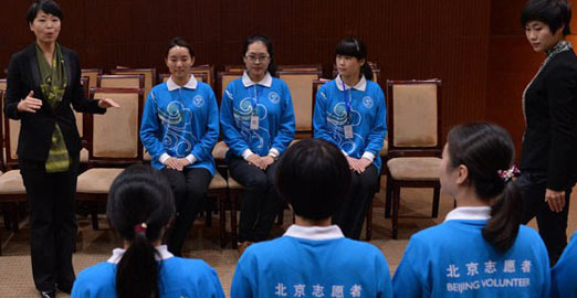 北京APEC志願者集中封閉培訓