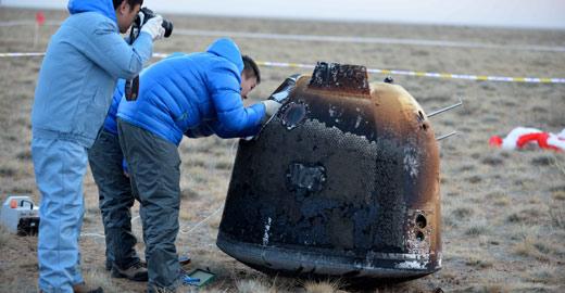 我國探月飛行試驗器返回器成功在預定區域降落