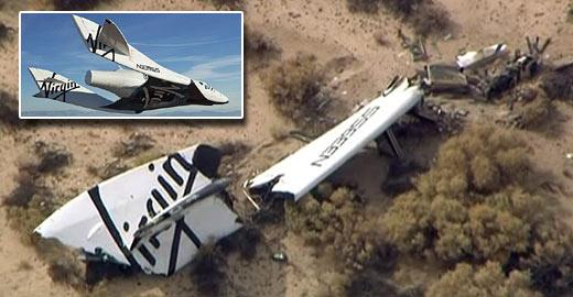 """商業飛船""""太空船2號""""在測試飛行中墜毀"""