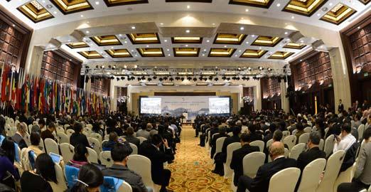 首届世界互联网大会开幕