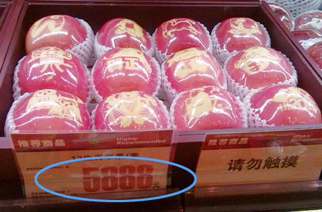南京現天價蘋果 12個5888元