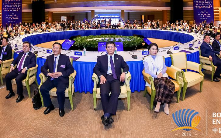 2019中國企業家博鰲論壇